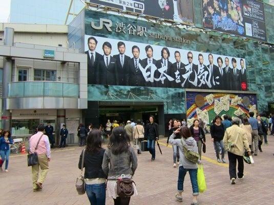 $∞最前線 通信-EXILE on 渋谷駅@ryuji69