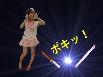 ☆わくわくピグミャンランド☆-2