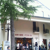 ひとりごと38~宝塚歌劇見てきました~の画像