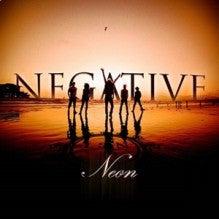 $雑文にて候-negative-neon