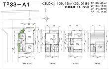 関西にローコストで素敵な家を建てる為のブログ-T3 33-A1 プラン