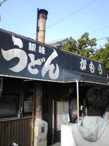 https://stat.ameba.jp/user_images/20110502/08/maichihciam549/10/f0/j/t02200293_0240032011200519909.jpg