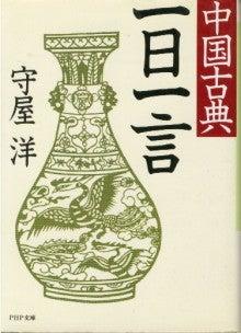 茶臼山古墳的 日々是好日-t02200304_0376052011084550423