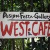 デザインフェスタ ギャラリーの画像