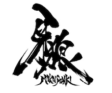 $GARO PROJECT 牙狼<GARO>最新情報-『牙狼<GARO>』新作TVシリーズ制作中!!