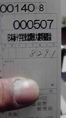 $心の種のブログ-P1000361.JPG
