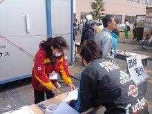 東北地方太平洋沖地震復興支援 -MESSAGE- from TOHOKU LACROSSE AAA TEAM