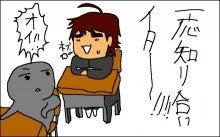 てんな毎日~マンガ家族てん日記~-tyuugakunoseikatu2