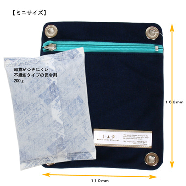 ペットグッズブランド【L・I・P(リップ)】開発者日記-LIP4001_002