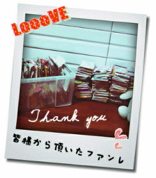 飯豊まりえ オフィシャルブログ powered by Ameba-____1image9.jpg