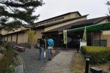 温泉達人・飯出敏夫のブログ-四季の湯4.jpg