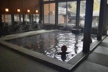 温泉達人・飯出敏夫のブログ-四季の湯3.jpg