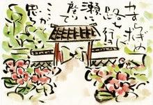 版画家・君島龍輝 オフィシャルブログ☆たっちゃんの今日は何食べる?☆-高尾山