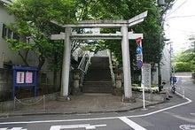 $東條的世界最古の国へようこそ-北谷稲荷神社1