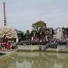 大野祭り 本楽 実況中継 NO4の画像