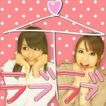 浅倉結希オフィシャルブログ「ゆきんこブログ」Powered by Ameba-ピクチャ0003.JPG