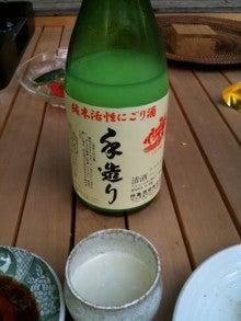 元 midi 事務長日記-Sake