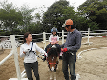 馬を愛する男のブログ Ebosikogen Horse Park-降りたがらなかった女の子