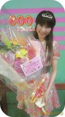 浦野一美 official blog「Cinderella Magic」Powered by Ameba-13850675931_xs3DL.jpg