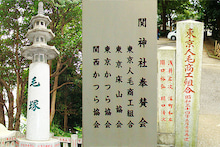 $東條的世界最古の国へようこそ-関神社2