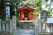 $東條的世界最古の国へようこそ-関神社1