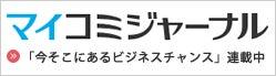 渡邊健太郎のブログ