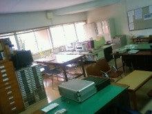 青大健康『俺カバ』日記-日直01