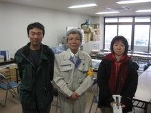 歩き人ふみの徒歩世界旅行 日本・台湾編-山田町長と