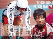 伏見俊昭「Legend of Keirin」