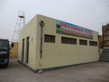 布ナプキンとエコ洗剤の「えころじ庵」-ガソリンスタンドのトイレ