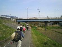 ゆきちゃんのつぶやき日記-平和橋