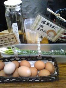 https://stat.ameba.jp/user_images/20110505/18/maichihciam549/cb/3d/j/t02200293_0240032011208511671.jpg