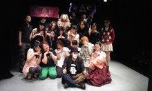 劇団一番「劇女一番」ブログ