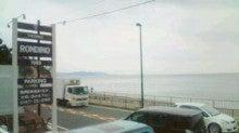 ひなちゃんのブログ-20110505132750.jpg