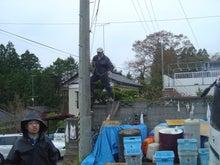 新宿ではたらくサイコロ社長(セミナー企画・アロマサロン経営・ITエンジニアリング)-3か所目④
