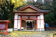 $東條的世界最古の国へようこそ-蛇石神社6