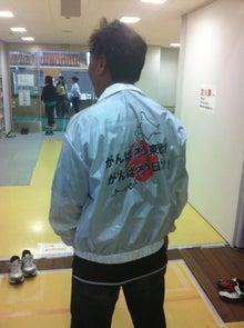 新宿ではたらくサイコロ社長(セミナー企画・アロマサロン経営・ITエンジニアリング)-がんばろう東北!がんばろう日本!!