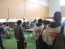 新宿ではたらくサイコロ社長(セミナー企画・アロマサロン経営・ITエンジニアリング)-ボランティアセンター②