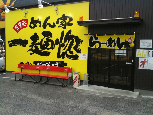 セントラル建設 現場担当者日記