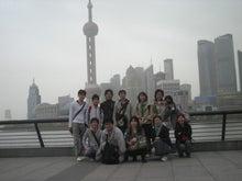 横浜武術院・日本華侘五禽戯倶楽部のblog-上海体育学院学習ツアー8