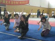 横浜武術院・日本華侘五禽戯倶楽部のblog-上海体育学院武術ツアー3