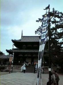 佐野青子の「ゆる★楽」マーケティング日記-法隆寺1