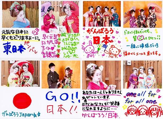 $京都舞妓体験処『心』 スタッフブログ-message10