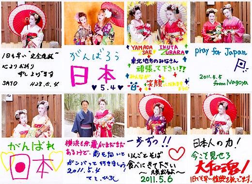 $京都舞妓体験処『心』 スタッフブログ-message12