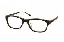 Frency & Mercury Eyewear PIVOT
