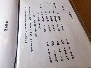健光住宅日記(那須の不動産屋さん)