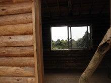 馬を愛する男のブログ Ebosikogen Horse Park-ログハウスの大窓