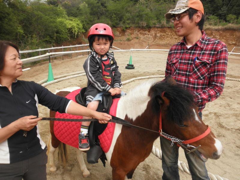 馬を愛する男のブログ Ebosikogen Horse Park-ちっちゃな男の子