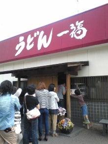 https://stat.ameba.jp/user_images/20110507/06/maichihciam549/3d/24/j/t02200293_0240032011212014337.jpg