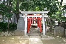 $東條的世界最古の国へようこそ-甲賀稲荷社1